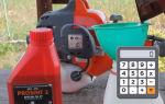 Расчет пропорции бензина и масла для двухтактных двигателей