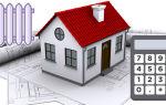 Калькулятор отопления: простой расчет необходимой тепловой нагрузки на здание