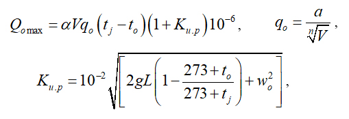 Использованные в расчете формулы